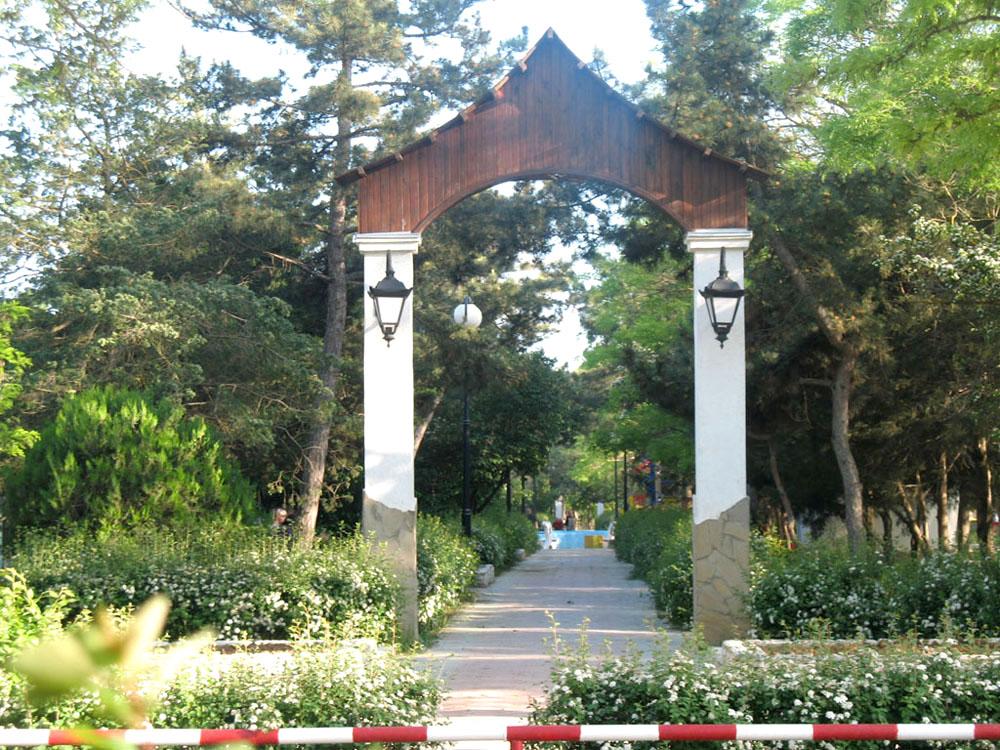 Парк Долина сказок