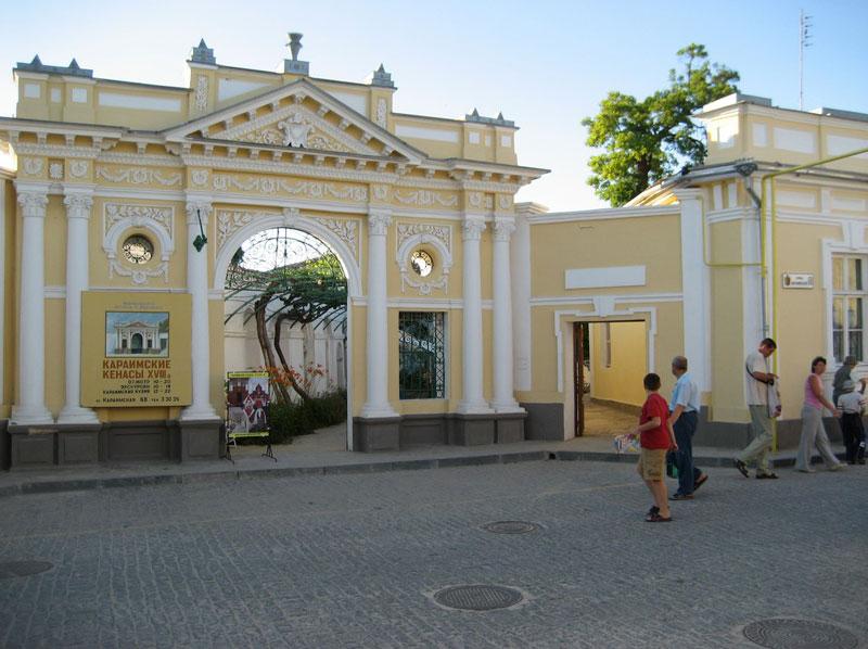 Старый город, Караимские кенасы