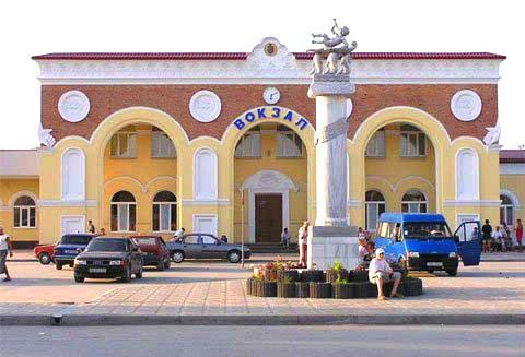 Вокзал Евпатория-пассажирский