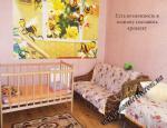 Вторая комната с детской кроваткой