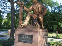 Памятник Дуван С.Э.