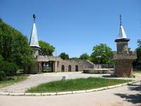 Детские замок возле зоопарка